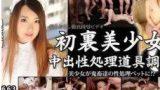 สาวใช้ในบ้านโดนเจ้านายรุมโทรม ผู้ชาย3คนเย็ดผู้หญิงคนเดียว หีบาน