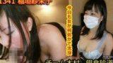 Tokyo Hot aeko Inagaki เอโกะ อินากาคิ นางแบบเย็ดกับผู้ชาย