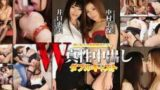 Tokyo Hot  Nice Lewd Lesbian Slave Shiho Nakamura Emi Iguchi
