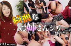 เน็ตไอดอลสาวญี่ปุ่นหลุดคลิปฉาวโดนรุมลงแขกเยไม่ยั้งโดนไปหลายควย