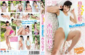 Engage In Sexual Intercourse Happy Sex With Atasumi Wet Girl