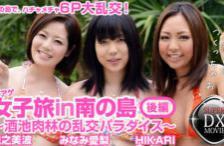 สามสาวโชว์ลีลาเย็ดที่แตกต่างกัน ทั้งแซ่บเผ็ดร้อน น่ารักซิงๆ เปรี้ยวจี๊ดจ๊าด สามสไตล์