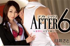 Cosplay Japan Unsensor สาวคอสเพลย์สุดคิ้วแต่ลีลาเผ็ดแซ่บจนน้ำแตก