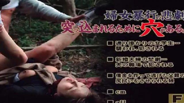 จับเด็กสาวญี่ปุ่นข่มขืนข้างทาง