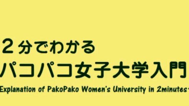 หนังโป๊ญี่ปุ่น เรียกสาวข้างทางมาลองเย็ด