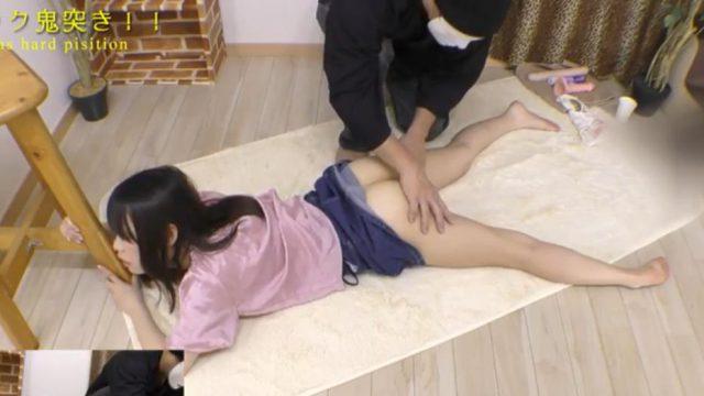 เด็กแก่แดดนอนถ่างขาอ้าหีอ่อยผู้ชายโดนนิ้วสกิดหีถึงกับร้อง
