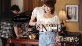 Tokyo Hot Japanese Adult Video Movie Hi-Def