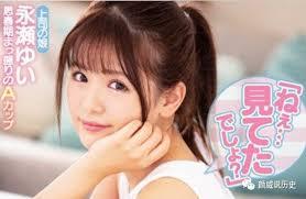 Free Porn Asia Cute Girl Yuki Yanagi Unsensor