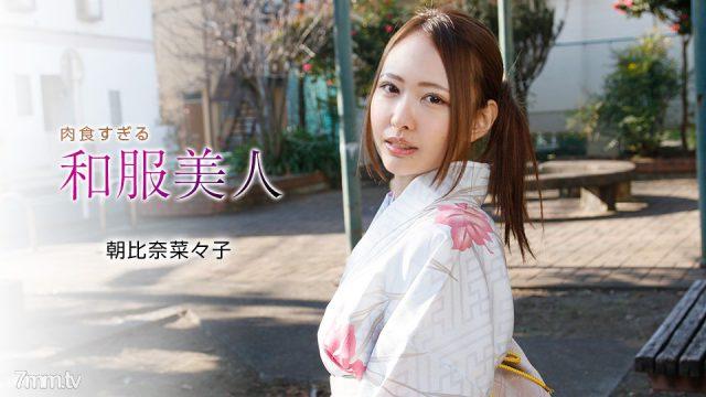 หนังเอวี สาวญี่ปุ่นชุดยูกาตะยอมเย็ดกับคนแปลกหน้า